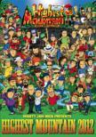 MIGHTY JAM ROCK presents HIGHEST MOUNTAIN 2012