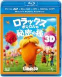ロラックスおじさんの秘密の種〈3D&2Dブルーレイ+DVD+デジタル・コピー:4枚組〉