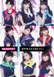 「夏空HANABI」フェスLIVE DVD