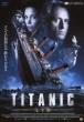 TITANIC 【完全版】