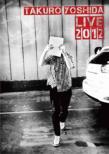 吉田拓郎 LIVE 2012 (DVD+2CD)