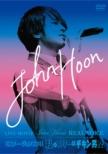 LIVE MOVIE〜John-Hoon's REAL VOICE/ミスター・ジョンフン!!私のスターはチキン男?! 【初回限定盤】
