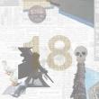 18 【完全生産限定アナログ盤】