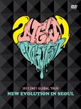 2NE1 2012 1ST GLOBAL TOUR -NEW EVOLUTION IN SEOUL
