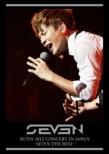 SE7EN 2012 CONCERT IN JAPAN 〜SE7EN THE BEST〜