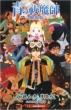 青の祓魔師‐劇場版‐ JUMP j BOOKS