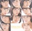 Help me!! (+DVD)【初回生産限定盤B】
