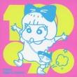 Kimi ni 100 Percent / Furisodation [Standard Edition B Shinchan Version]