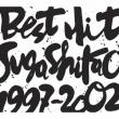 BEST HIT!! SUGA SHIKAO-1997-2002