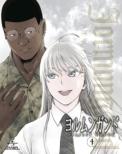 ヨルムンガンド PERFECT ORDER 4 【Blu-ray初回限定版】