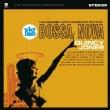 Big Band Bossa Nova (180グラム重量盤レコード/waxtime)