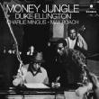 Money Jungle (180グラム重量盤レコード)
