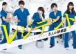 レジデント〜5人の研修医 Blu-ray BOX