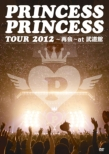 PRINCESS PRINCESS TOUR 2012〜再会〜at 武道館