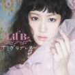 ナミダラブレター (+DVD)【初回限定盤】