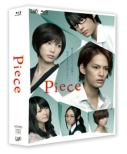 Piece Blu-ray BOX 豪華版 【初回限定生産】