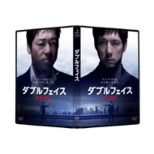 Double Face -Sennyuu Sousa Hen.Gisou Keisatsu Hen-