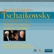 交響曲第2番『小ロシア』、ロココ変奏曲、アンダンテ・カンタービレ キタエンコ&ケルン・ギュルツェニヒ管、エルシェンブロイヒ
