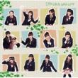 さくら学院 2012年度 〜My Generation 〜 【通常盤 (CDのみ)】