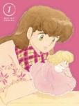 TVアニメーション『めぞん一刻』Blu-ray BOX 1