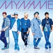 WE ARE MYNAME 【通常盤】