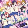 TVアニメ『ラブライブ!』挿入歌その3 「No brand girls / START:DASH!!」