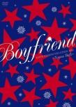 BOYFRIEND LOVE COMMUNICATION 2012 〜Xmas Bell〜 【通常盤】