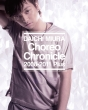 Choreo Chronicle 2008-2011 Plus (Blu-ray)
