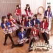 Archism 【豪華盤】CD+DVD(2枚)