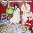 apple symphony 【通常盤】