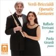 ヴェルディの主題による幻想曲集 トレヴィザーニ、ジラルディ