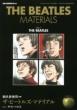 ザ・ビートルズ・マテリアル Vol.1 レコードコレクターズ2013年 4月号増刊