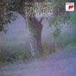 弦楽四重奏曲 東京クヮルテット(1977)