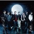下を向いて帰ろう / RIKISHI-MAN (+DVD)【初回限定盤A】