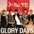 GLORY DAYS 【初回限定盤 TYPE-B】