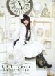 喜多村英梨 Music Clips (Blu-ray)