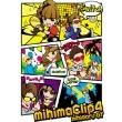 mihimaclip4