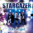 STARGAZER (+DVD)【通常盤A】