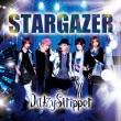 STARGAZER【通常盤B】