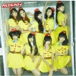 STEP&GO / キャンディー ルーム (+DVD)【初回限定盤(ファーストクラス盤)】