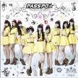 キャンディー ルーム / STEP&GO (+DVD)【初回限定盤(ビジネスクラス盤)】