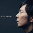 STATEMENT (+DVD)【初回限定盤】