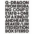 COUP D' ETAT [+ONE OF A KIND & HEARTBREAKER] (CD+DVD+PHOTO BOOK+GOODS)【初回生産限定盤】