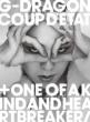 COUP D' ETAT [+ONE OF A KIND & HEARTBREAKER] (CD+DVD)