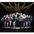 2011 GIRL' S GENERATION TOUR (2CD+写真集)