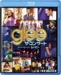 glee グリー ザ・コンサート・ムービー