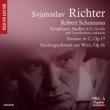 交響的練習曲、幻想曲、ウィーンの謝肉祭の道化 リヒテル