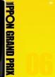 Ippon Grand Prix 06
