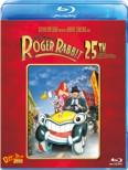 ロジャー・ラビット 25周年記念版