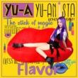 Flavor (+DVD)【初回限定盤】